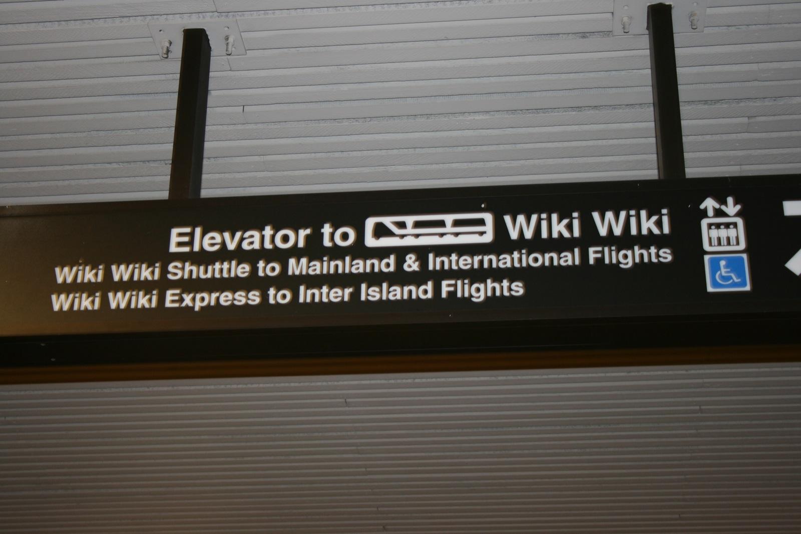 HR wiki